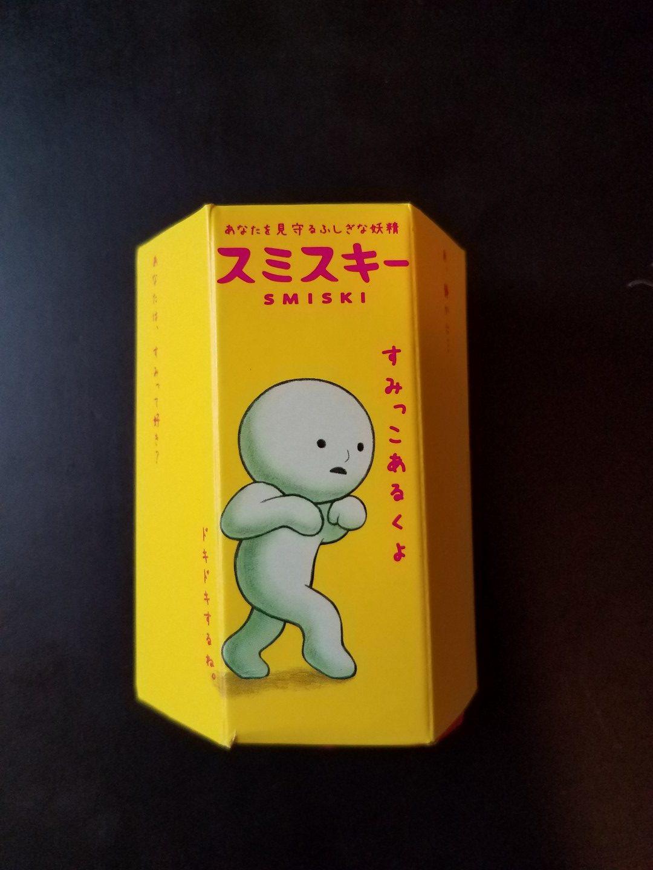 SMISKI Series 4 Box