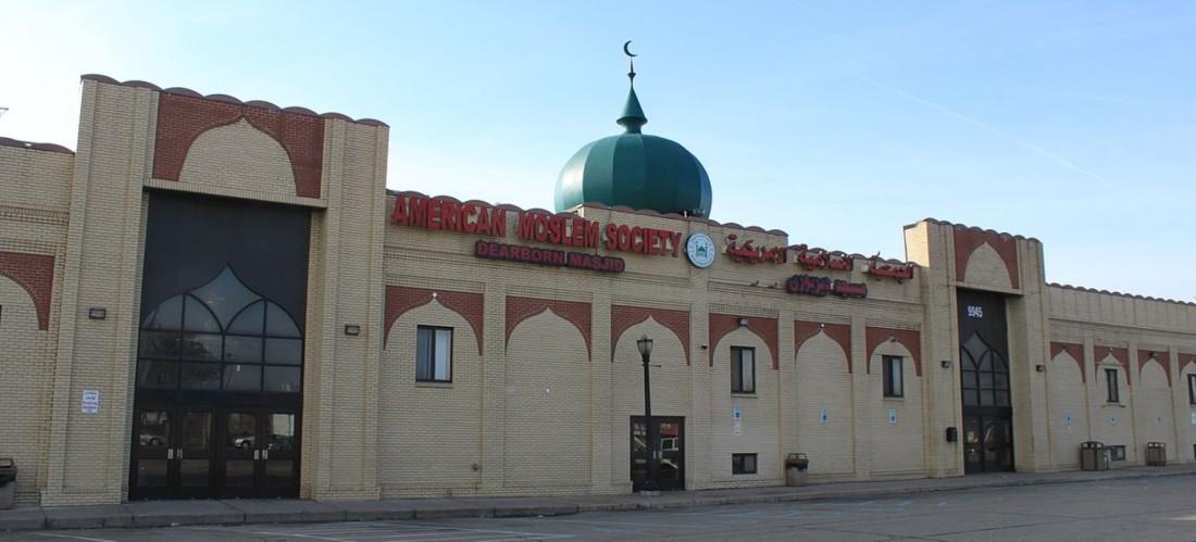 العربية: الجمعية الاسلامية الامريكية - مسجد ديربورن, 9945 West Vernor Highway, Dearborn, Michigan English: American Moslem Society Dearborn Mosque, 9945 West Vernor Highway, Dearborn, Michigan