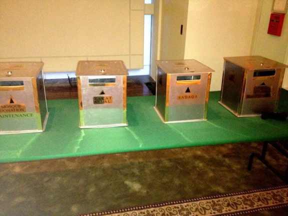 Donation boxes for zakat, sadaqat, mosque maintenance