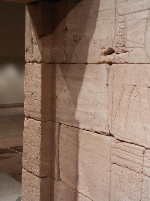 Temple of Dendur 6