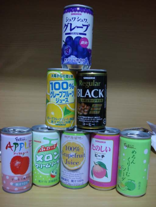 Canned Japanese Drinks