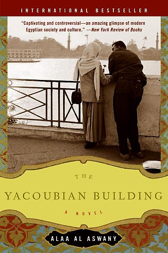The Yacoubian Building Book Cover