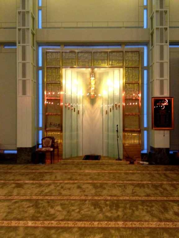 The Mihrab at the New York ICC