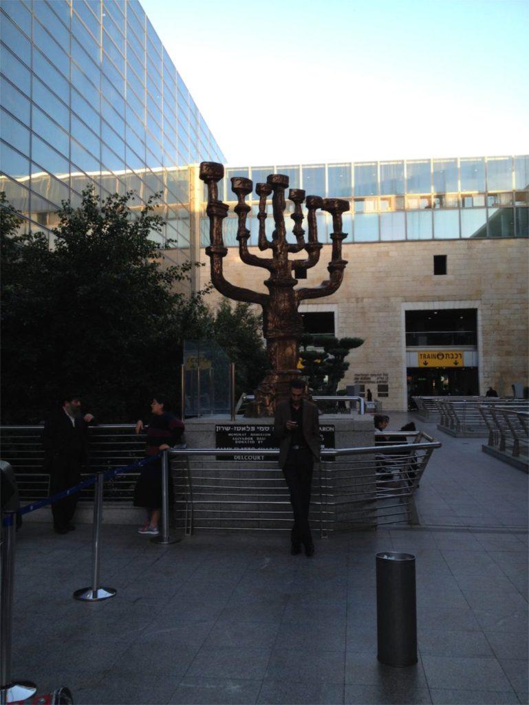 A large menorah outside Ben Gurion International Airport.