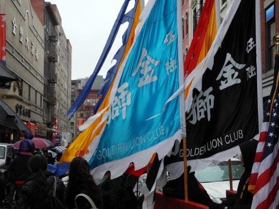 Golden Lion Club Banners