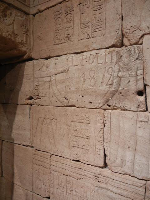 Temple of Dendur 5