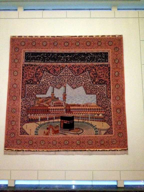 Tapestry of the Kaaba in Mecca, donated by Iran