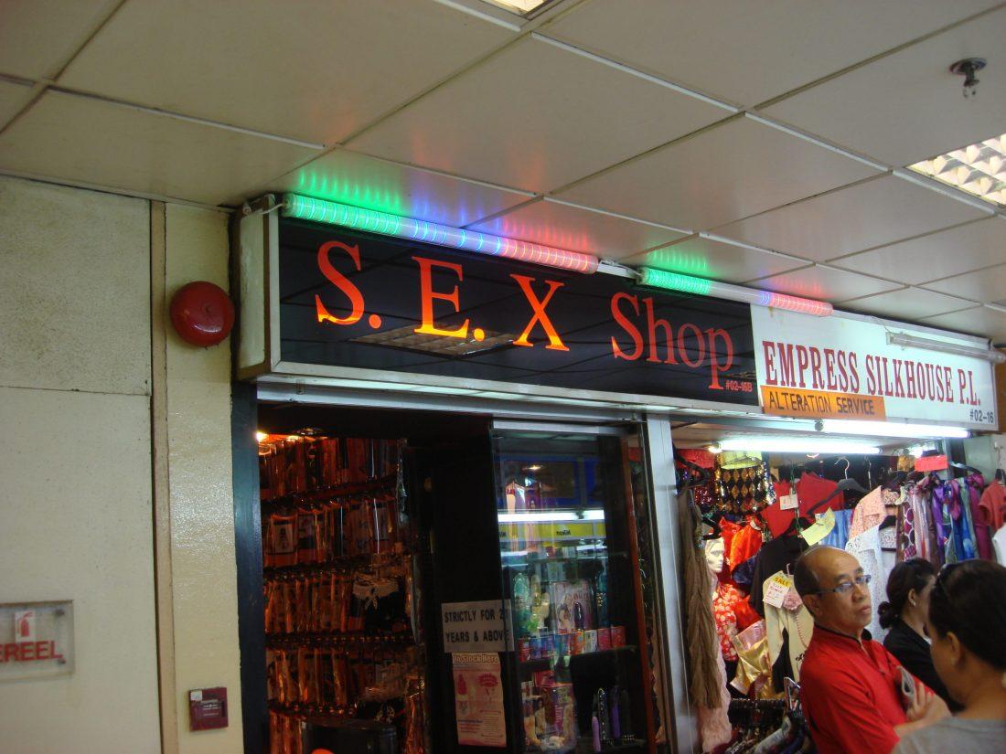 S.E.X. Shop