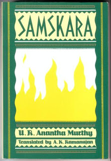 Samskara book cover.
